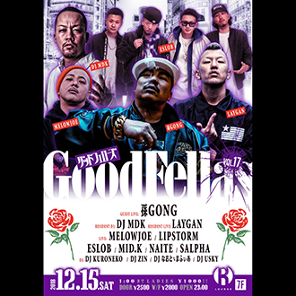 GOOD FELLAS vol.17