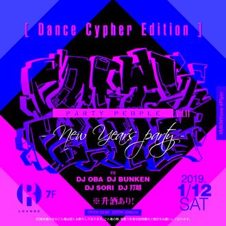 PARTY PEOPLE -Dance Cypher Edition-