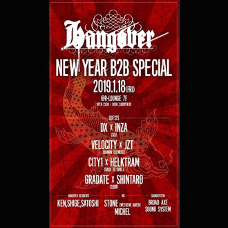 HANGOVER -New Year B2B Special-