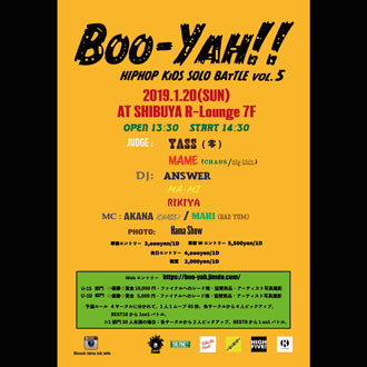 Boo-YAH!! vol.5 -HIPHOP KIDS SOLO BATTLE-