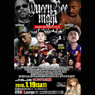 QueenBee Night vol.11