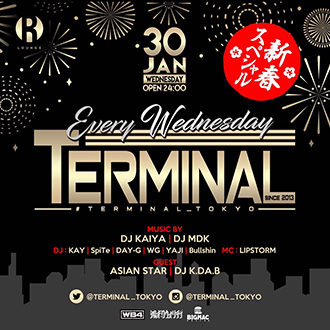 "TERMINAL - 5th Week ""新春"" SPECIAL-"