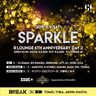 R LOUNGE 6TH ANNIVERSARY DAY 2