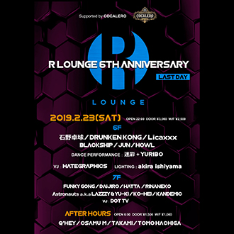 R LOUNGE 6TH ANNIVERSARY LAST DAY
