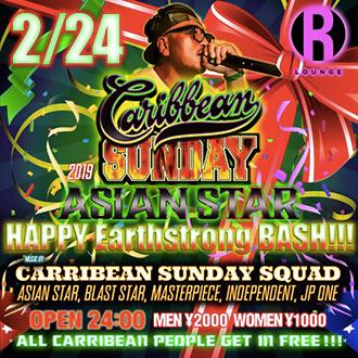 CARIBBEAN SUNDAY SPECIAL