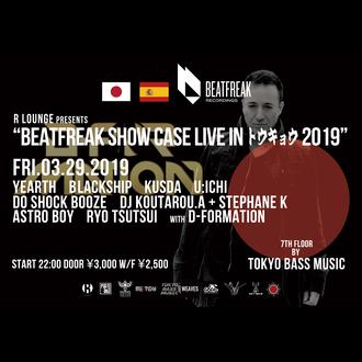 BEATFREAK RECORDINGS SHOWCASE LIVE IN TOKYO