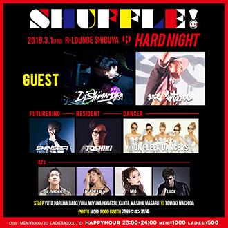 SHUFFLE -HARD NIGHT-