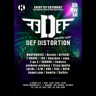 DefDistortion