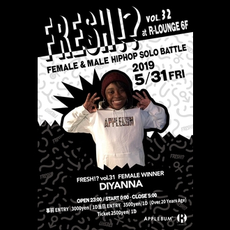 FRESH !? -FEMALE&MALE HIPHOP SOLO BATTLE-