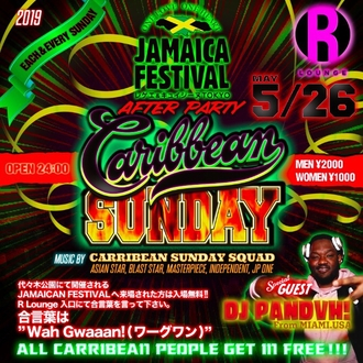 "CARIBBEAN SUNDAY ""JAMAICA FESTIVAL レゲエ&キュイジーヌTOKYO""AFTER PARTY"