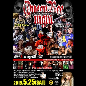 QueenBee Night vol.13