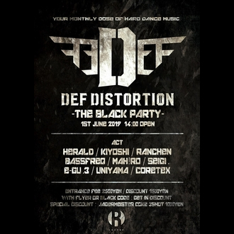 DefDistortion -The Black Party-
