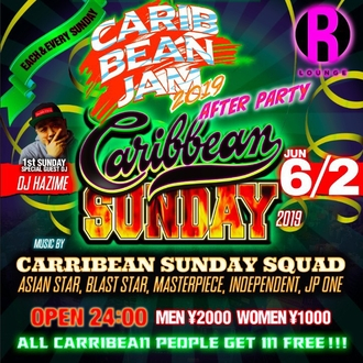 "CARIBBEAN SUNDAY ""CARIBBEAN JAM 2019"" AFTER PARTY"