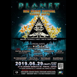 PLANET - New Vision Festival Teaser Party in Tokyo-