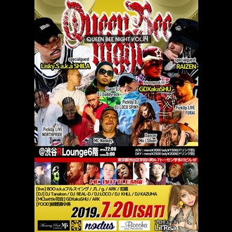 QueenBee Night vol.14