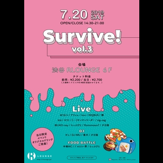 survive! Vol.3