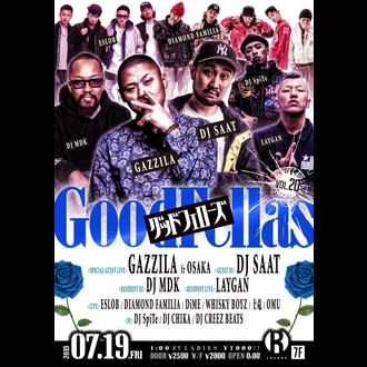 GOOD FELLAS vol.20