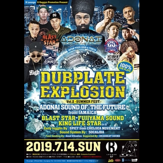 "-R Lounge & Raggyz Promotion Presents-  ADONAI JAPAN TOUR 2019 IN TOKYO  "" DUBPLATE EXPLOSION vol.2 """