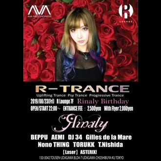 R-TRANCE