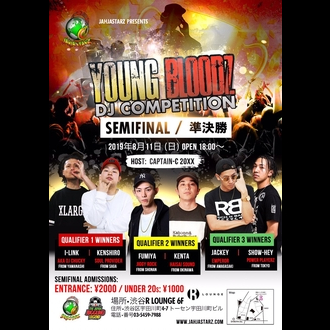 YOUNG BLOODZ DJ COMPETITION - SEMI FINAL -