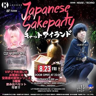 キャットアイランド  -JAPANESE SAKE PARTY-