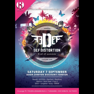 Def Distortion -End of summer-