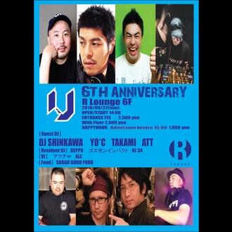 U 6th Anniversary