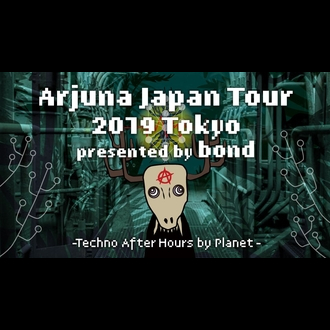 ARJUNA JAPAN TOUR 2019