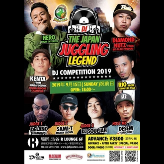 THE JAPAN JAGGLING LEGEND -DJ COMPETITION 2019-
