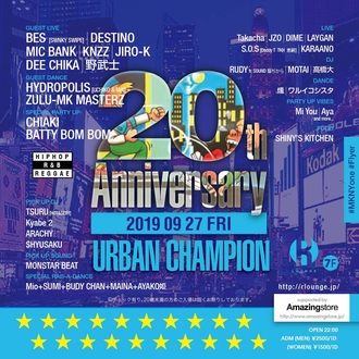 URBAN CHAMPION -20th Anniversary-