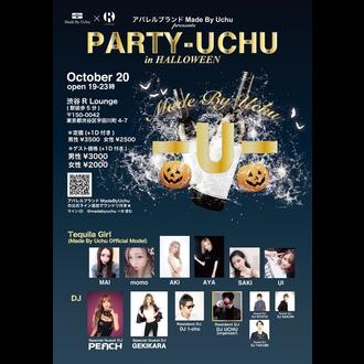 PARTY-UCHU