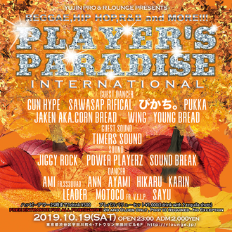 PLAYER'S PARADISE × Wile Wile WEEKEND