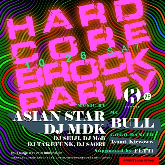 Hard Core Brock Party