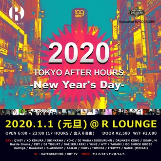 TOKYO AFTER HOURS 2020 -New Year's Day-