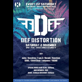Def Distortion