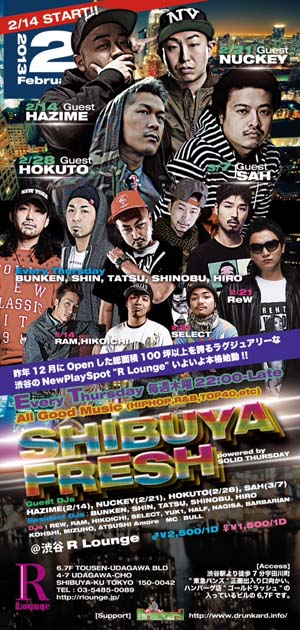 SHIBUYA FRESH 〜Every Thursday〜powered by SOLID THURSDAY
