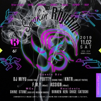 Smokin' Rhythm