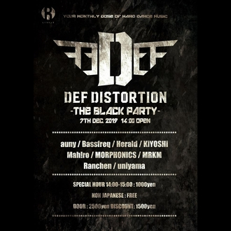 DefDistortin -The Black Party-