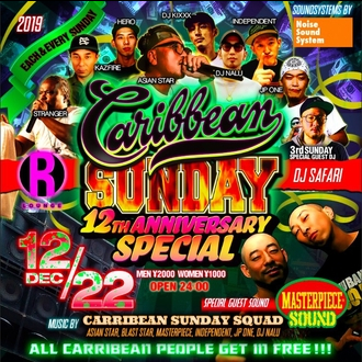CARIBBEAN SUNDAY -12TH ANNIVERSARY SPECIAL-