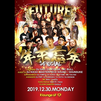 FUTURE 8TH ANNIVERSARY