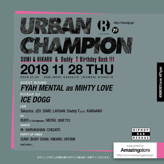 URBAN CHAMPION -SUMI & HIKARU  &  Daddy  T  Birthday Bash !!! -