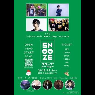 #SNOOZE_TOKYO vol.5