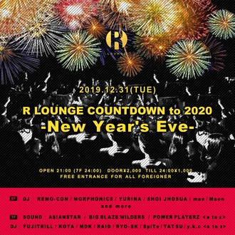 R LOUNGE COUNTDOWN to 2020 -New Year's Eve-