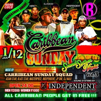 CARIBBEAN SUNDAY -Sound System Night-