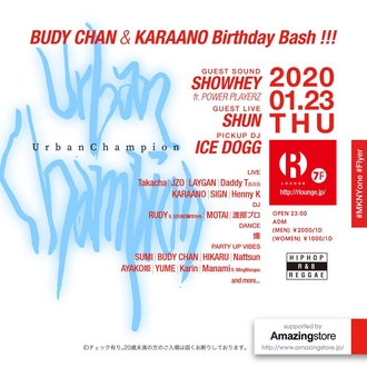 URBAN CHAMPION BUDY CHAN  BIRTHDAY BASH