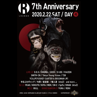 R LOUNGE 7TH ANNIVERSARY  DAY 4