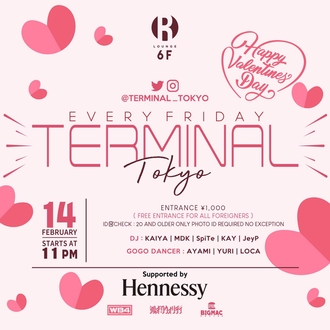 TERMINAL ~Valentain Special~
