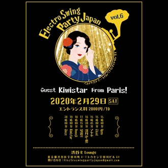 ElectroSwing Party Japan vol.5
