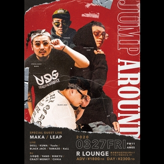 JUMP AROUND -開催中止-