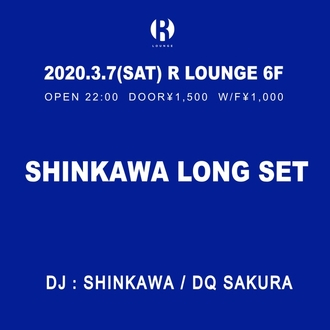 SHINKAWA LONG SET